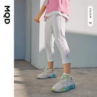【2件3折价:43】MQD童装女童运动打底裤2021夏新款儿童白色打底裤中大童薄款外穿