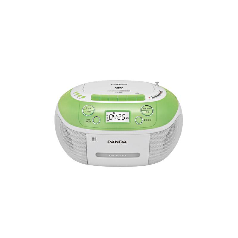 【当当自营】 熊猫(PANDA) CD-860 手提式DVD播放机复读机CD机磁带U盘MP3录音机收录机 绿色 收录机胎教机复读机录音机dvd磁带播放机