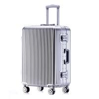 20187铝框拉杆箱包万向轮密码行李箱旅行箱子登机20cun24cun男女学生 星空银 20cun
