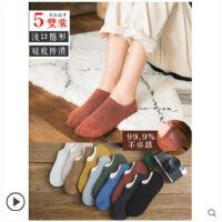 加厚船袜女浅口硅胶防滑纯棉袜毛巾底袜子女士短袜韩国可爱秋冬季