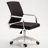 办公椅升降家用电脑椅子会议椅靠背凳子简约网布职员休闲椅子 麻布 尼龙脚 固定扶手
