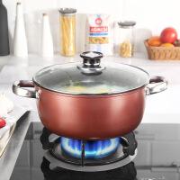 汤锅不粘锅具加厚煲汤炖锅煮面热奶煮粥锅燃气电磁炉通用