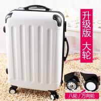 扩展旅行箱32寸大容量 拉杆箱男30寸 出国行李箱 超大密码箱包