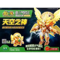 奥拉星超人气亚比造型玩具(天空之神升级版)/奥拉星创意3D立