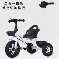 儿童三轮车脚踏车1-3 2-6岁大号 宝宝自行车幼儿手推车小孩童车