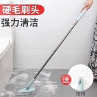 【新品特惠】浴室长柄去死角刷子洗厕所卫生间家用硬毛长把清洁神器瓷砖地板刷