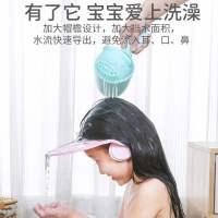 新款宝宝洗头帽小孩1-15岁可调节防水护耳洗发浴帽婴儿童洗澡神器