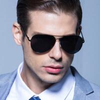 男士复古潮人近视眼镜 司机驾驶开车蛤蟆镜男偏光太阳镜 男士眼镜女墨镜