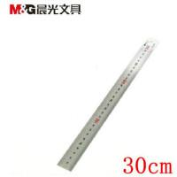 晨光文具ARL96120不锈钢尺30CM钢尺30厘米直尺工程用刻度钢尺