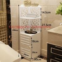 落地卫生间置物架厕所洗漱化妆品收纳架储物柜浴室马桶边柜转角柜