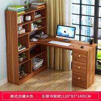 家用电脑桌简约转角台式书桌书柜书架组合现代台式桌一体学生桌子