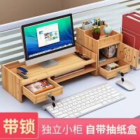 电脑显示器屏增高架台式底座办公室桌面收纳整理置物支架子抬加高