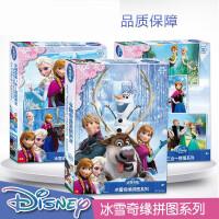 冰雪奇缘公主平图拼图100/200片女孩4-6-7-8-12岁儿童益智力玩具