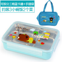 【支持礼品卡】小学生饭盒儿童餐盒带盖男女304不锈钢便当盒分格 r2j