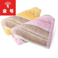 金号正品GA1085毛巾纯棉提缎面巾2条装