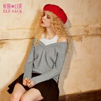 【2件3折】妖精的口袋霹雳吧崩秋冬装新款长袖假两件露肩毛衣女短款