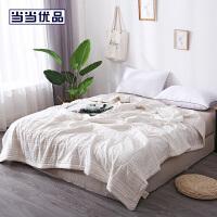 当当优品棉花单人夏被 全棉双层纱新疆棉花空调被150x200cm 夏叶(驼)