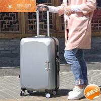 20180611022717587韩国拉杆箱28寸万向轮行李箱拉杆女旅行箱包24寸密码箱26寸学生箱