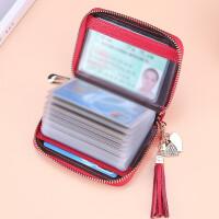茉蒂菲莉 卡包 头层皮卡包多功能多卡位证件包时尚女士牛皮大容量流苏卡套卡夹