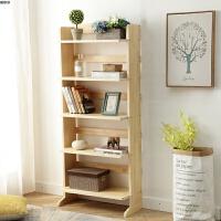 北欧全实木书架置物架简约现代书房书柜客厅储物架展示架原木色 橡木书架 长70宽30高168