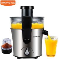 九阳(Joyoung)JYZ-D57 多功能 料理机 电动家用 搅拌 辅食 榨汁机