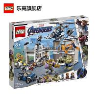 【当当自营】LEGO乐高积木超级英雄系列76131 漫威8岁+复仇者联盟基地大决战