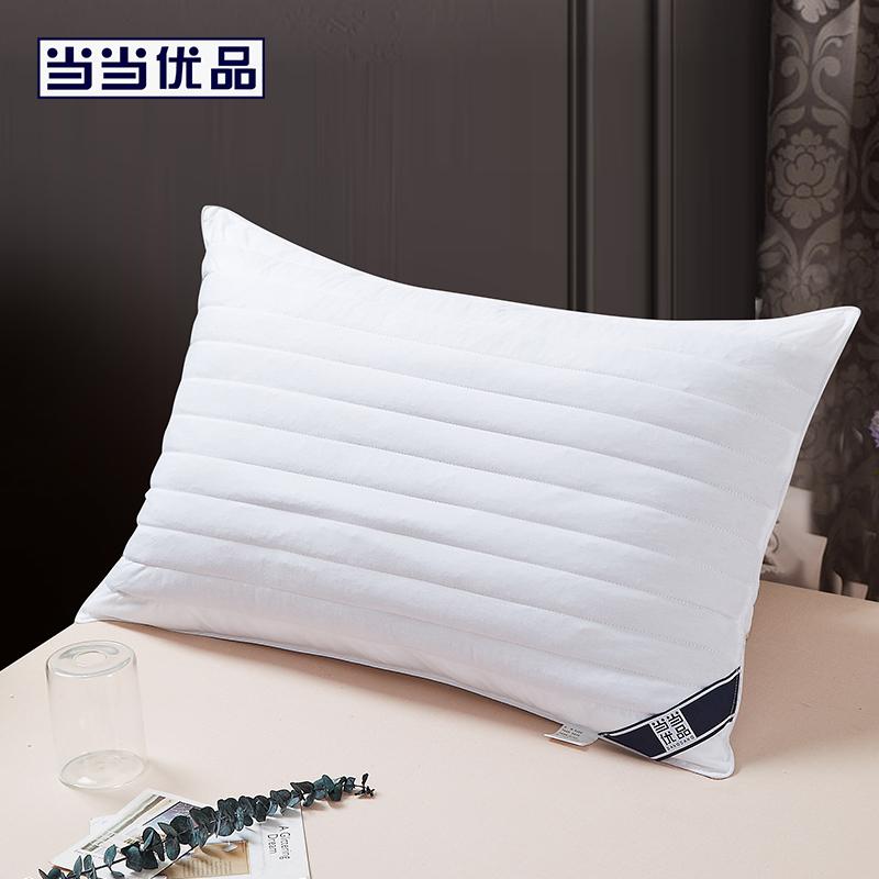 【优品超品日2件4折,11.20日开抢】当当优品决明子枕 护颈枕芯枕头 48*74cm