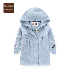 【3件3折 到手价:99元】BINPAW家女中大童大衣2018秋季新款韩版休闲时尚长款绣花风衣外套