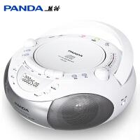 熊猫CD-208英语碟片CD机复读机磁带录音光盘U盘收音录音机播放机