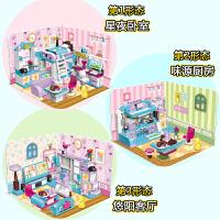 启蒙积木兼容乐高玩具女孩益智力拼装房子系列女童拼插小颗粒拼图