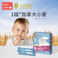 babycare新西兰辅食品牌光合星球宝宝磨牙棒婴儿零食米饼无添加