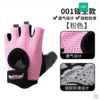 健身手套男女器械训练半指薄款运动单杠防滑耐磨运动装备