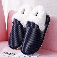 棉拖鞋男室内防滑加厚保暖居家全包跟毛绒厚底家用棉鞋女