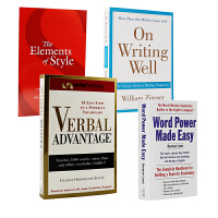 单词的力量 英文原版 The Elements of Style 语言优势 英文原版 Verbal advantage 写作法宝On Writing Well