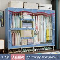 衣柜简易布衣柜钢管加粗加固全钢架单人双人衣橱布艺组装家用新款 花色 K170淡雅腊梅
