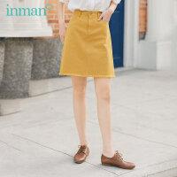 茵曼黄色半身裙2021新款减龄毛边短裙高腰显瘦a字裙纯棉夏季裙子【1812864】