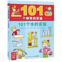 101个神奇的实验(第3版):101个水的实验