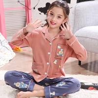 儿童睡衣女春秋季长袖中大童公主宝宝女童家居服女孩韩版套装