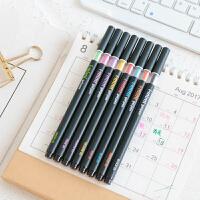 8支彩色手帐笔套装手账勾线中性笔糖果色文艺小清新水性彩笔