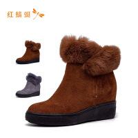 红蜻蜓女鞋冬季时尚兔毛短靴女靴