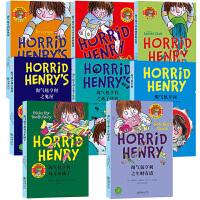 全8册礼盒装 淘气包亨利 辑 中英双语儿童幽默漫画书籍 二三四五年级小学生课外书 儿童畅销书籍6-12周岁国外获奖童书