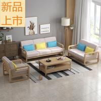 北欧实木沙发白橡木沙发三人位布艺可拆洗沙发组合客厅简约家具定制 组合