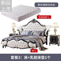 欧式床双人床实木床高箱1.8米法式公主床婚床卧室家具定制 床+乳胶垫 1800mm*2000mm