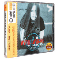 正版包票 艾薇儿 Avril Lavigne:我的小小世界My World (CD+DVD)