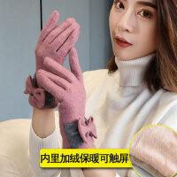 羊毛手套女保暖触屏春秋韩版学生可爱加绒加厚手套骑行骑车