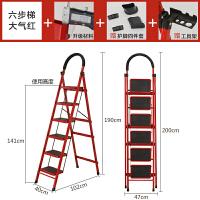 梯子家用室内折叠梯加厚人字梯钢管扶梯家庭爬梯四步五步六步楼梯