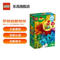 LEGO乐高积木 得宝DUPLO系列 10887 我的自由创意趣玩箱 玩具礼物