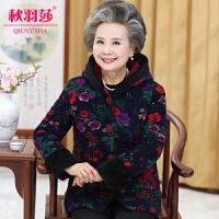 老年人冬装女60-70-80岁老人棉衣加绒加厚奶奶棉袄老太太衣服