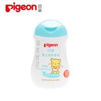 贝亲婴儿液体香皂 宝宝沐浴皂 儿童洗澡香皂洁肤皂100ml IA120