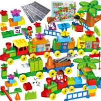 儿童大颗粒数字积木玩具 宝宝创意拼插立体火车 早教益智拼装玩具兼容乐高男孩女孩3-6周岁